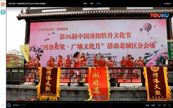 河洛大鼓--36届洛阳牡丹文化艺术节河洛大