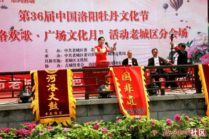 第36届中国洛阳牡丹文化节